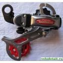 Задний переключатель (суппорт) SHIMANO с отверстием под болт, с длинной лапкой.