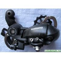 Задний переключатель (суппорт) SHIMANO c отверстием под болт.