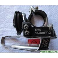 Передний переключатель (суппорт) SHIMANO 050.