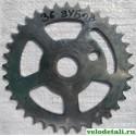 Звезда на правый шатун для велосипеда, 36 зубьев, под кривошип.