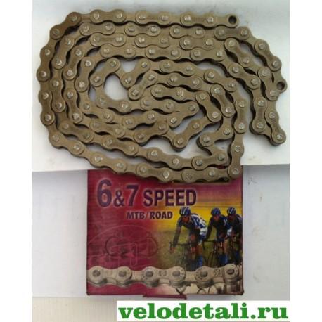 Цепь велосипедная на 6-7 скоростей импортного производства.
